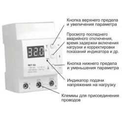 Реле тока RBUZ(ZUBR) I32