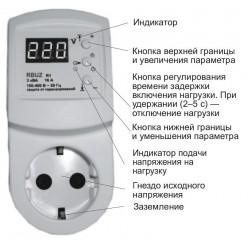 Реле напряжения в розетку RBUZ(ZUBR) R116y