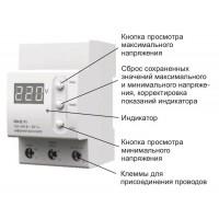 Вольтметр RBUZ(ZUBR) V1