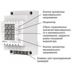 Вольтметр RBUZ(ZUBR) V3