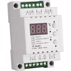 Терморегулятор для для электрических котлов Terneo BeeRT