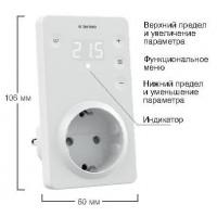 Терморегулятор для обогревателей Terneo srz
