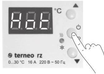 Эксплуатация Terneo rz